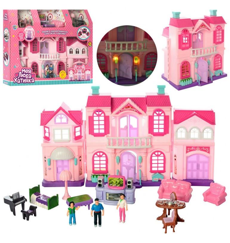Кукольный домик для кукол игрушечный с мебелью раскладной с фигурками и светом