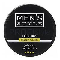 Гель-воск для коротких волос Фиксация и Блеск PROFIStyle Gel-Wax Hold & Shine (4820003291146)