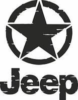 Виниловая наклейка на авто - Звезда + Jeep 60x80 см