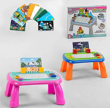 Складной детский столик для игр Детский игровой столик для рисования со съемной магнитной поверхностью