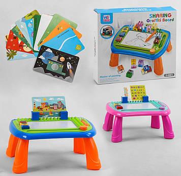 Детский игровой столик для рисования с конструктором Игровой столик для ребенка с магнитной поверхностью