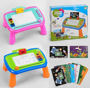 Интерактивный столик для рисования с панелью под конструктор Детский столик для рисования Игрушечный столик