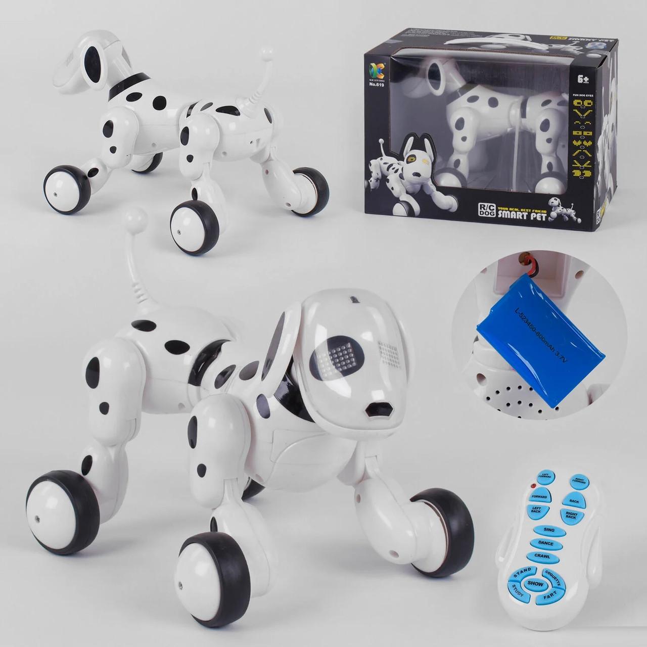 Багатофункціональна інтерактивна робот-собака 619 на радіокеруванні світлові і звукові ефекти