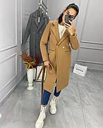 Класичне подовжене жіноче пальто з кашеміру, з поясом, 01675 (Кемел), Розмір 42 (S), фото 3