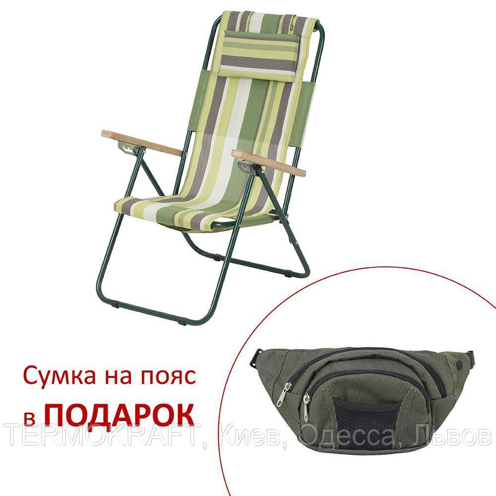 """Кресло-шезлонг """"Ясень"""" d20 мм (текстилен зеленая полоса)"""