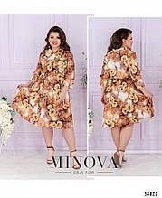 """Стильное женское платье с цветочным принтом, ткань """"Софт"""" 50, 52, 54, 58, 60, 64 размер 50"""