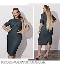 """Изысканное Летнее женское платье, ткань """"Джинс"""" размер 48"""