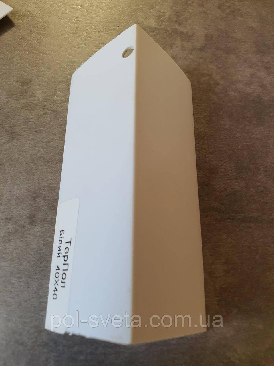 Белый декоративный уголок 40х40 ТерПол