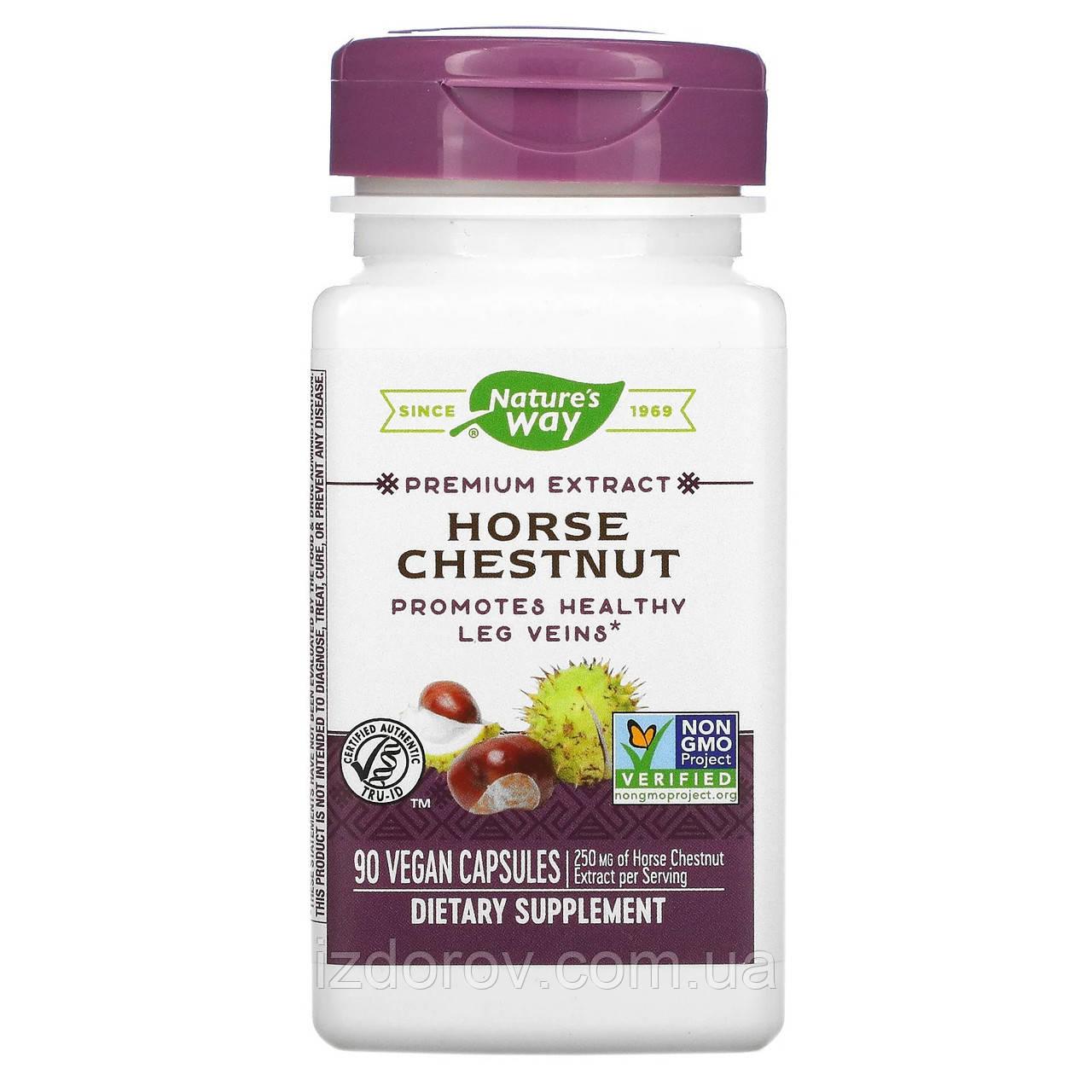 Nature's Way, Кінський каштан, Horse Chestnut, 250 мг, 90 капсул веганских