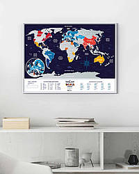 Скретч Карта Мира Travel Map Holiday World - подарок путешественнику