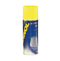 Пропитка масляная для воздушных фильтров нулевого сопротивления (200 мл. )