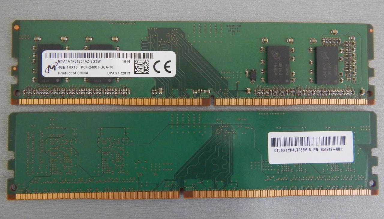 Оперативна пам'ять Micron/Samsung DDR4-2133/2400/2666/ 8096MB (8GB)