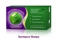 Зостерин Ультра 60%, Аквамир, пектин морской травы Zostéra marína, Россия