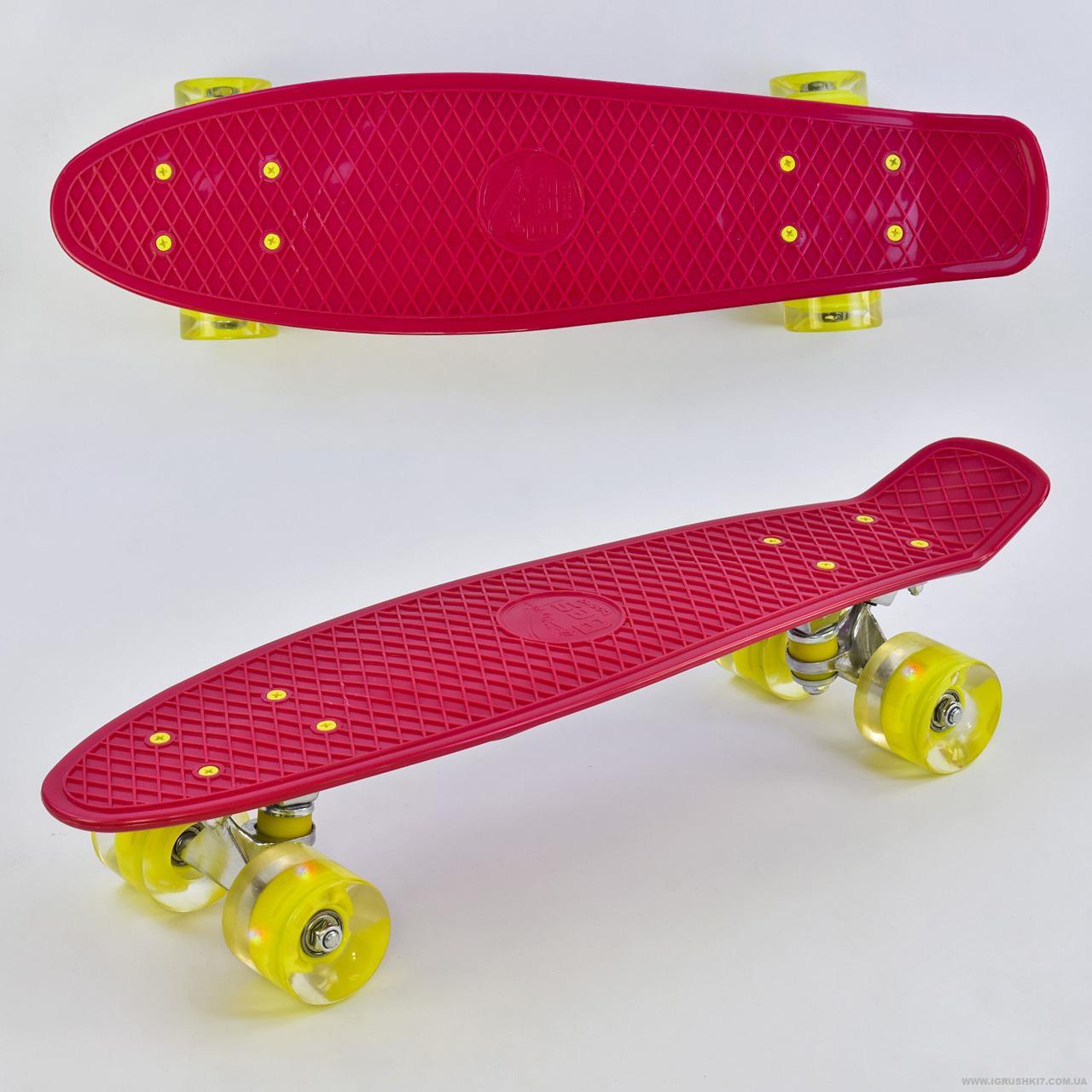 Скейт Пенні борд Best Board, Червоний, дошка=55см, колеса PU зі світлом,