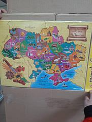 Ігри на магн. Мапа України
