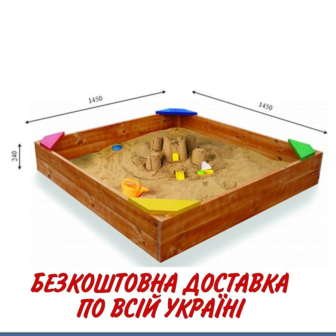 Пісочниця дерев'яна SportBaby-9