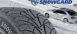 195/65 R15 Rosava SNOWGARD зимова шина, фото 3