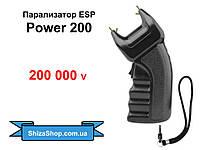 Электрический парализатор ESP Original Power 200