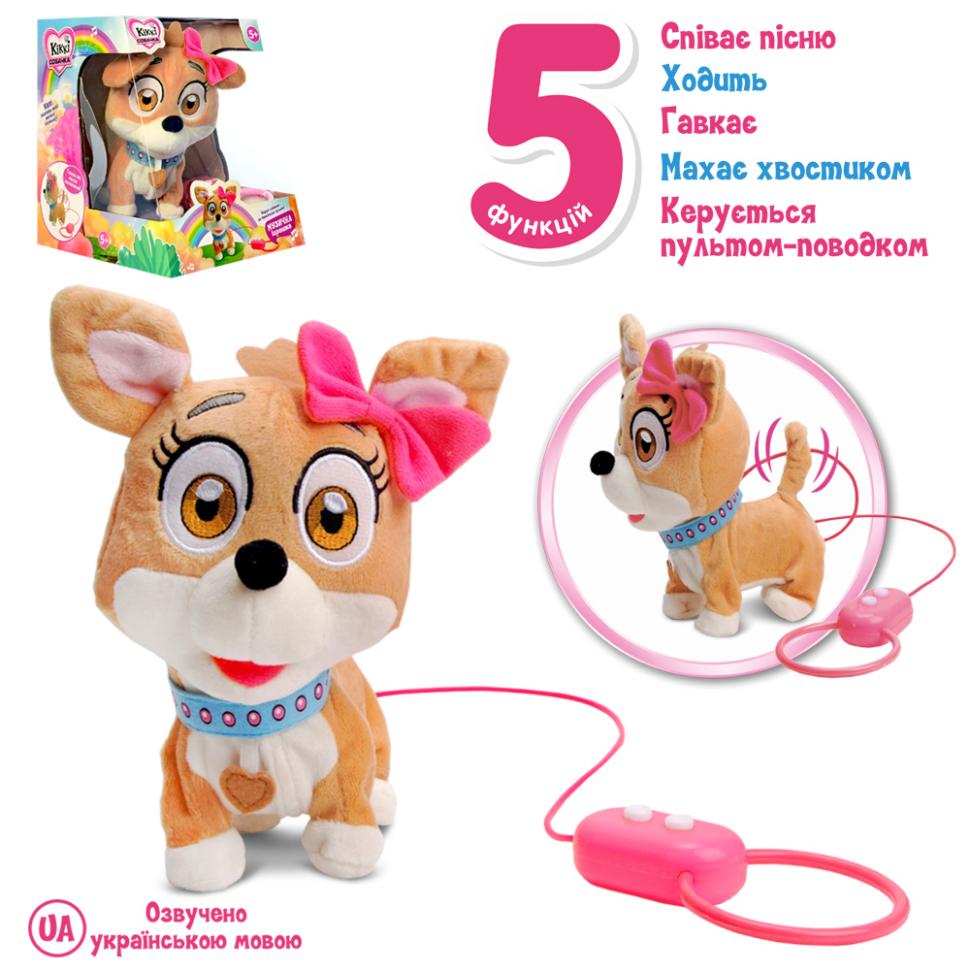 Собака интерактивная Кикки M 4283 I UA на укр. языке