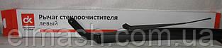Рычаг стеклоочистителя ВАЗ 2110-12 левый <ДК>