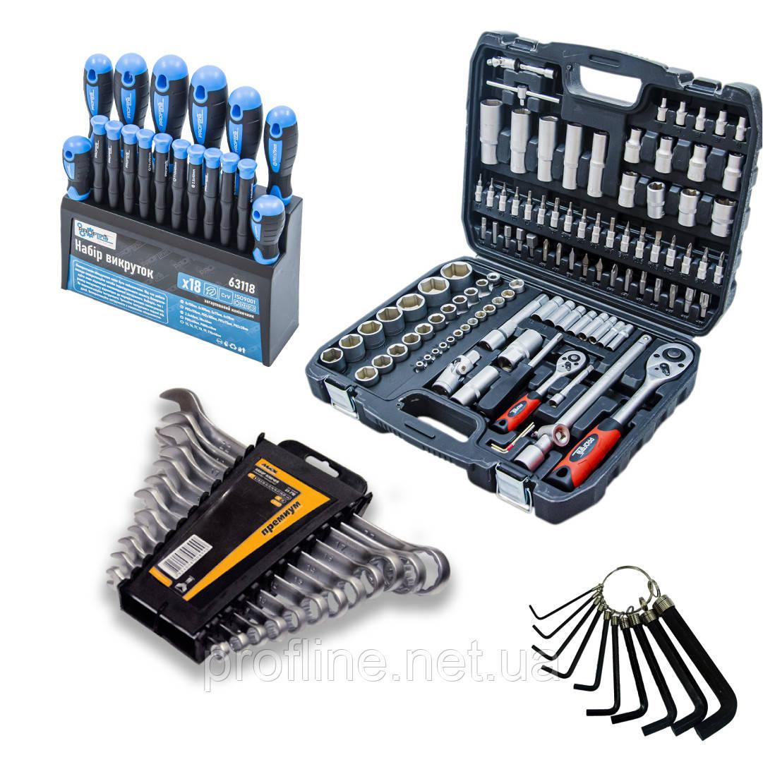 Набор инструментов 4в1 ( набор на 108 ед+набор ключей 12 ед +набор отверток 18 ед + набор шестигранников)