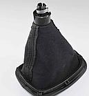 Ручка КПП Volkswagen Passat B5+, фото 3
