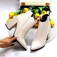 Бежевые женские ботинки ботильоны с эластичными вставками по бокам на фигурном каблуке