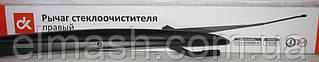 Рычаг стеклоочистителя ВАЗ 2110-12 правый <ДК>