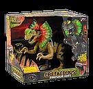 Динозавр на батарейках 35 см, ходит, издает звуки, фото 2