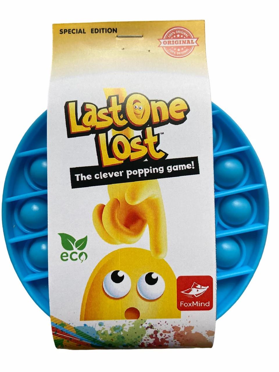 Сенсорная силиконовая игрушка пупырка антистресс Pop It Last One Lost Синий круг