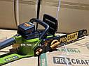 Акумуляторна ланцюгова пила ProCraft PKA-40Li АКБ і зарядний пристрій, фото 3