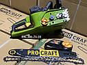 Акумуляторна ланцюгова пила ProCraft PKA-40Li АКБ і зарядний пристрій, фото 7