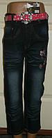 Темно-синие джинсы для девочки с вышивкой р 21, 22
