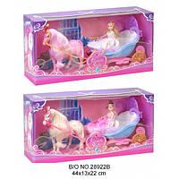 Карета с лошадью и куклой музыкальная 2 цвета