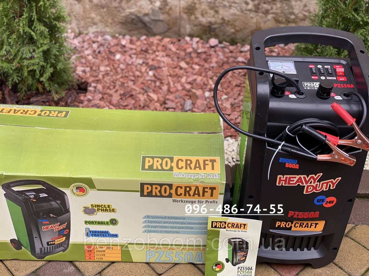 Пуско-зарядний пристрій ProCraft PZ550A