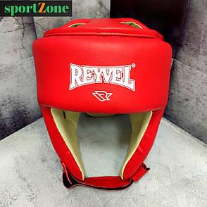 Шлем боксерский защитный Reyvel винил L (56-60 см) красный
