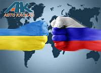 Мининфраструктуры: РФ не дает разрешения на транзит грузов из Украины.l