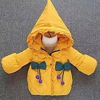 Деми куртка для девочки размер 86.