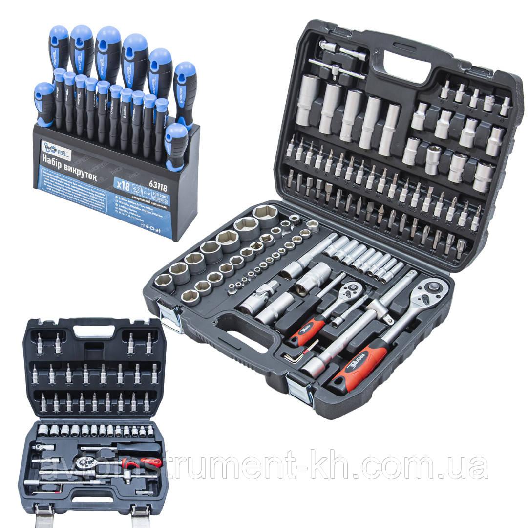 Profline / Набор инструментов 108 ед. PROFLINE Professional 61087 + Набор отверток 18 шт 63118+набор ключей 12 ед ht1203