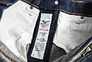 Оригінал джинси чоловічі Монтана 104Z Montana Гамбург 10040, фото 8