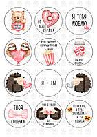 Вафельные картинки на капкейки Любовь (100598)