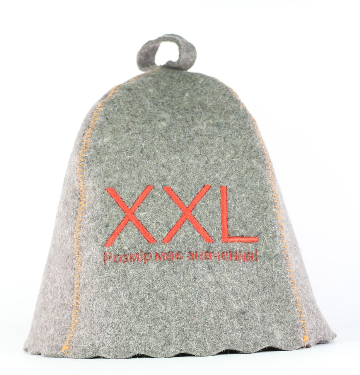 """Шапка для сауны с вышивкой """"XXL Розмір має значення!"""", серый войлок, Sauna Pro"""