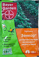 Гербицид Зенкор 100г (лучшая цена купить оптом и в розницу)