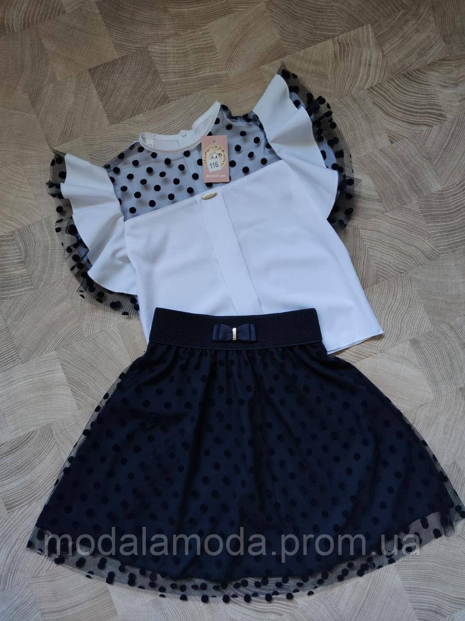 Костюм шкільний спідниця і блуза