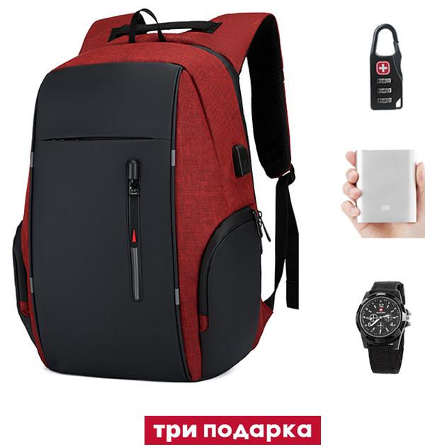 Шкільний рюкзак Bobby 2.0, 25 л, три подарунка, червоний