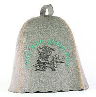 Шапка для сауны с вышивкой 'Телу жар душе пар!  ', серый войлок. Saunapro