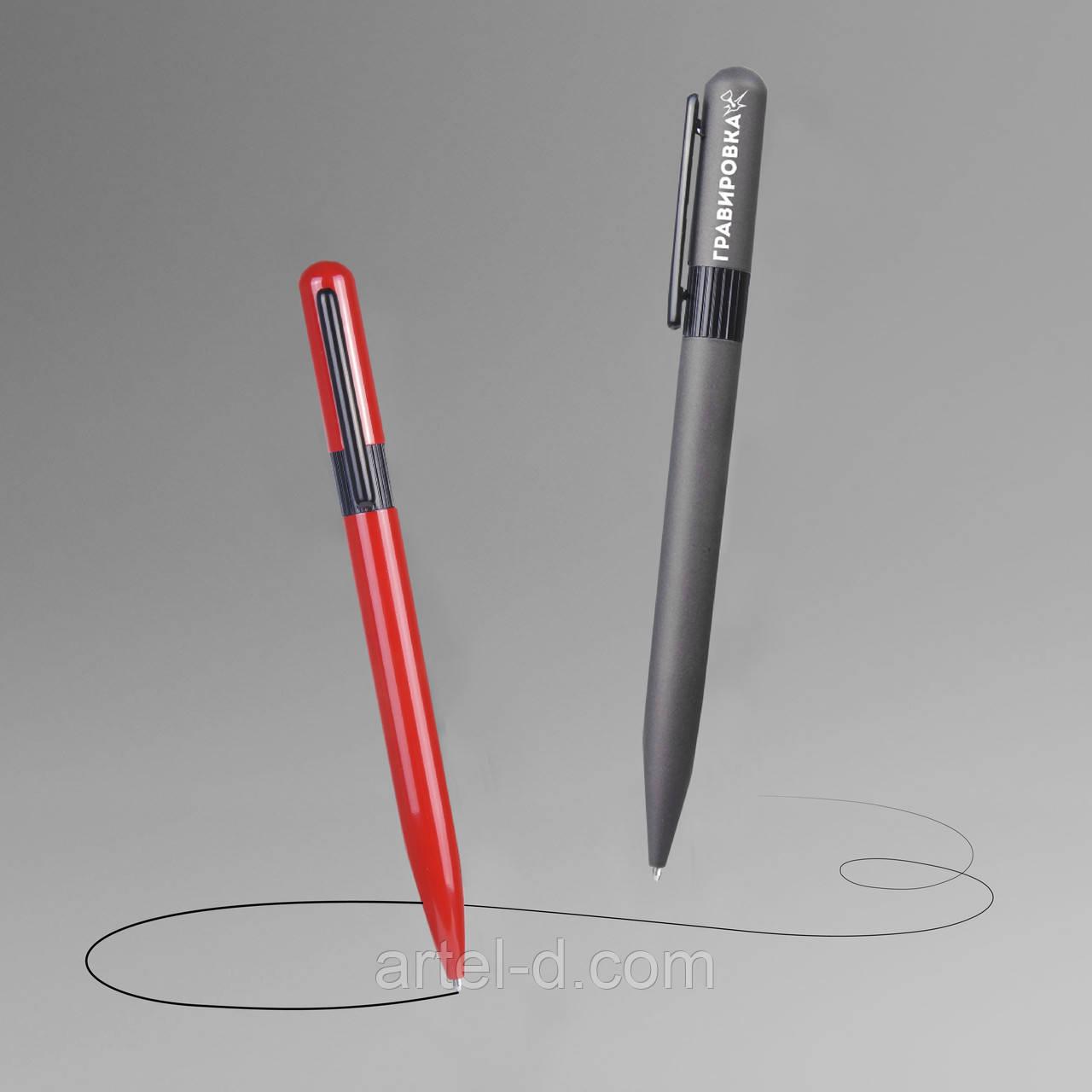 """Ручка кулькова металева під нанесення логотипів Havana, ТМ""""Totobi"""""""