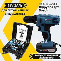 Аккумуляторный шуруповерт Bosch GSR 18-2-LI Plus 18V 2A/h Li-Ion дрель-шуруповерт бош