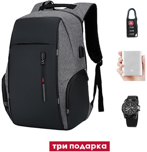 """Школьный рюкзак Bobby 2.0 (Power Bank, часы и кодовый замок в подарок), 25 л, 15,6"""" городской"""