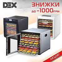 Скидки до -1000грн на Сушилки для продуктов DEX